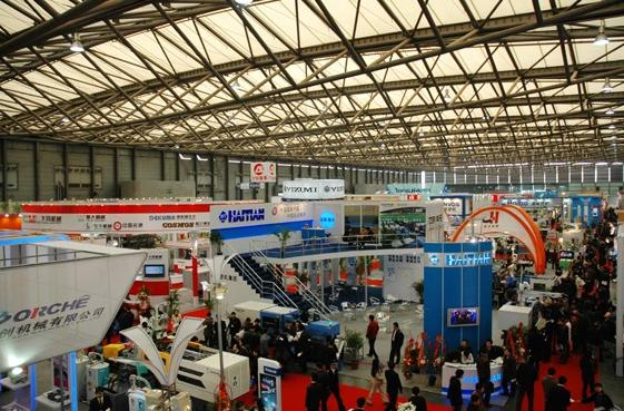 Beijing International Machine Tool Exhibition 2015